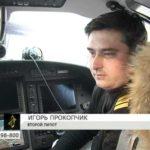 В Хакасию прилетело воздушное такси