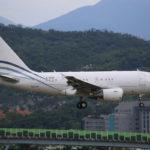 Тайваньская Eva Air приступает к эксплуатации ACJ318